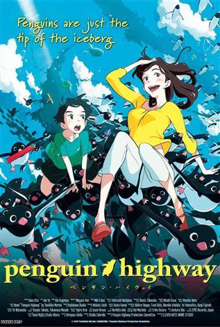 Penguin Highway (Japanese w/e.s.t)