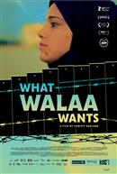 What Walaa Wants (Arabic w/e.s.t) - Canadian Screen Arts Festival