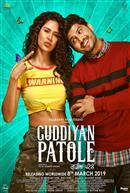 Guddiyan Patole (Punjabi w/e.s.t.)