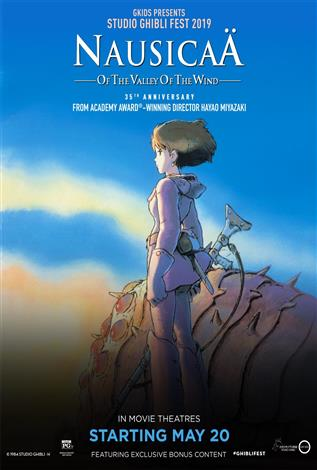 Nausicaä of the Valley of the Wind (Japanese w/e.s.t) - Studio Ghibli Fest