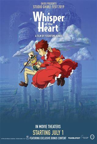 Whisper of the Heart - Studio Ghibli Fest