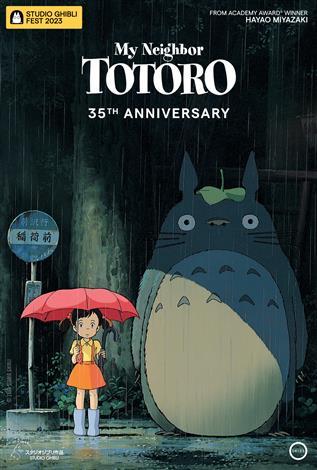 My Neighbor Totoro - Studio Ghibli Fest
