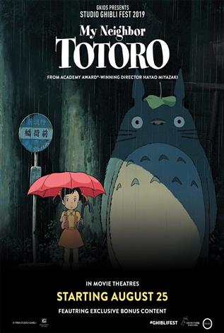 My Neighbor Totoro (Japanese w/e.s.t.) - Studio Ghibli Fest