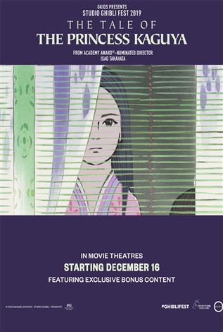The Tale of Princess Kaguya - Studio Ghibli Fest