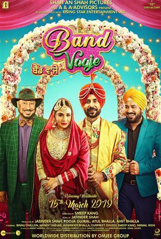 Band Vaaje (Punjabi w/e.s.t.)