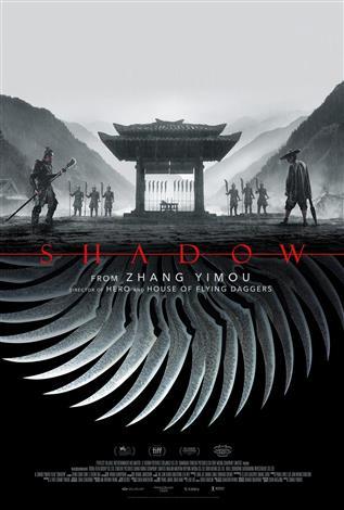 Shadow (Mandarin w/Chinese & English Subtitles)