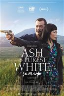 Ash Is Purest White (Mandarin w/e.s.t.)