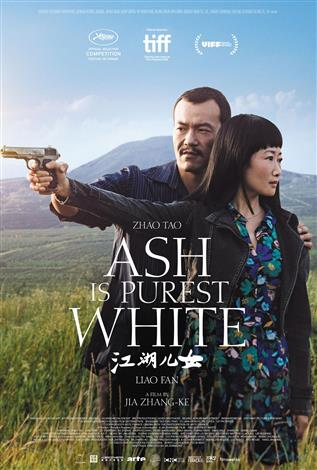 Ash Is Purest White (Mandarin w/e.s.t.)
