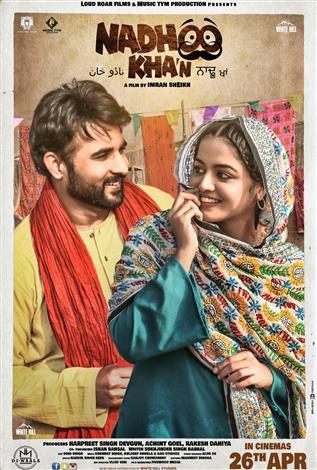 Nadhoo Khan (Punjabi w/e.s.t.)