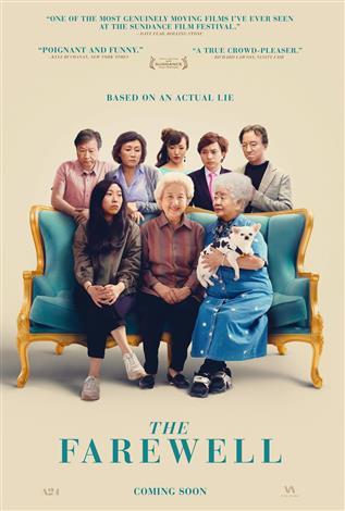 The Farewell (Mandarin & English w/e.s.t.)