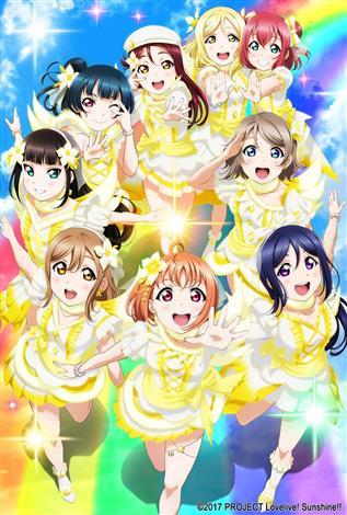 Love Live! Sunshine!! Aqours 5th LoveLive! ~Next SPARKLING!!~ (Japanese)