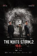 The White Storm 2: Drug Lords (Cantonese w/Chinese & English s.t.)