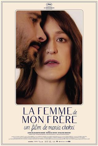 A brother's love (French w/e.s.t.)
