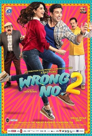 Wrong No. 2 (Urdu w/e.s.t.)