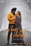 Jind Jaan (Punjabi w/e.s.t.)