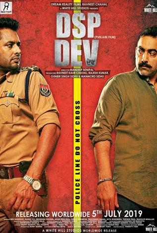 ⭐ Dsp dev new punjabi movies   How DSP Dev is different