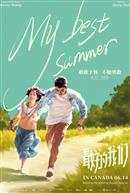 My Best Summer (Mandarin w/Chinese & English s.t.)