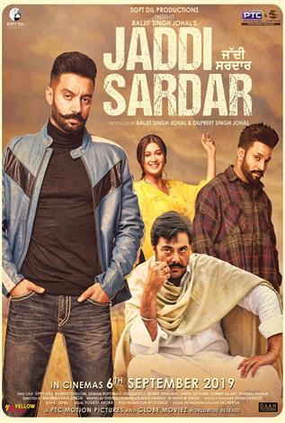 Jaddi Sardar (Punjabi w/e.s.t.)