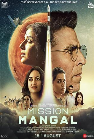 Mission Mangal (Hindi w/e.s.t.)