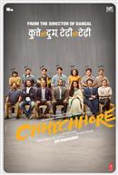 Chhichhore (Hindi w/e.s.t.)