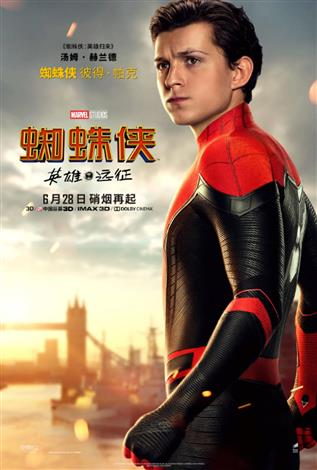 Spider-Man: Far From Home (English w/Mandarin s.t.)