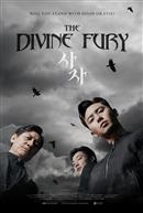 The Divine Fury (Korean w/e.s.t.)