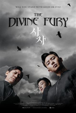 The Divine Fury (Korean w/e.s.t.)