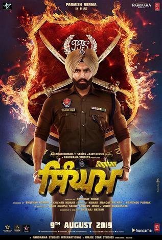 Singham (Punjabi w/e.s.t.)