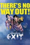 Exit (Korean w/e.s.t.)