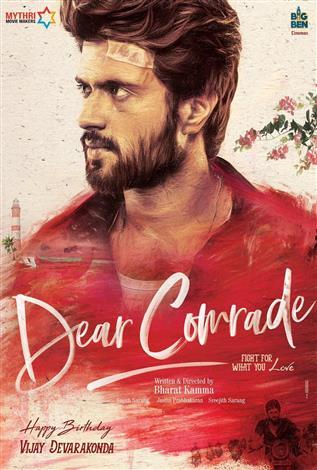 Dear Comrade (Telugu w/e.s.t.)
