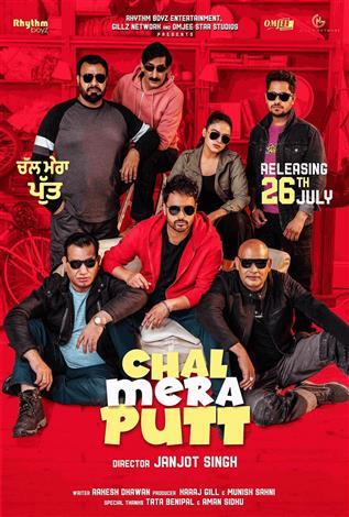Chal Mera Putt (Punjabi w/e.s.t.)