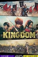 Kingdom (Japanese w/e.s.t)