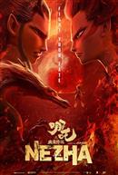 Ne Zha (Mandarin w/Chinese & English s.t.)