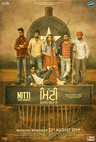 Mitti-Virasat Babbaran Di (Punjabi w/e.s.t.)