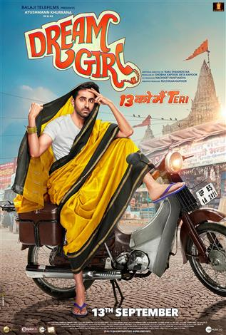 Dream Girl (Hindi w/e.s.t)