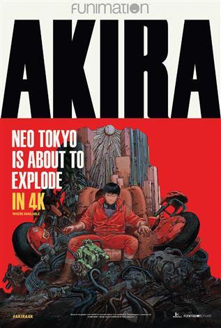 Akira (Japanese w/e.s.t.)