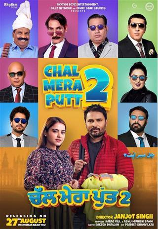 Chal Mera Putt 2 2021 V2 Punjabi Full Movie (New Print) 480p HQ PreDvDRip 400MB Download