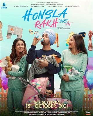 Honsla Rakh (Punjabi w/e.s.t.)