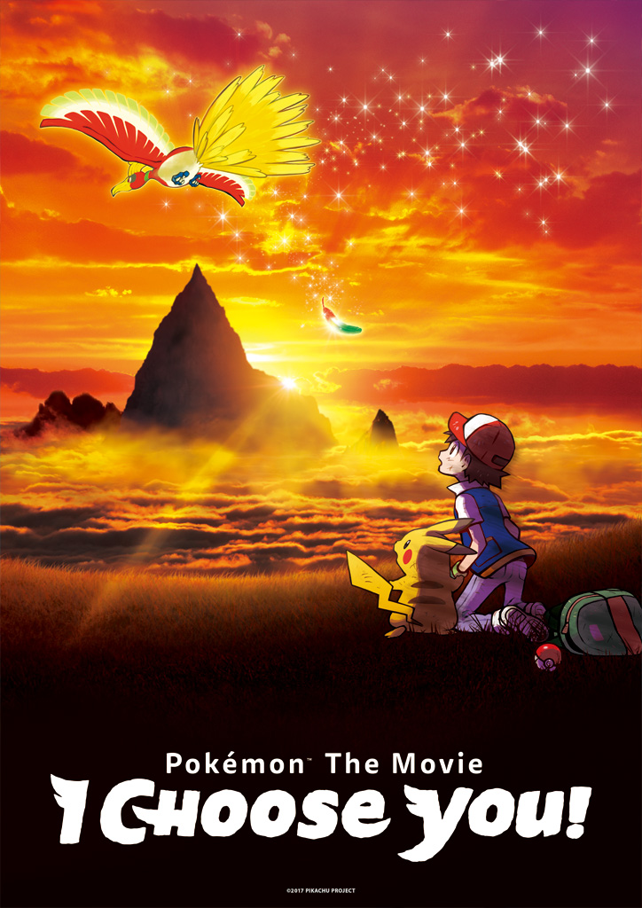 Pokémon the Movie I Choose You