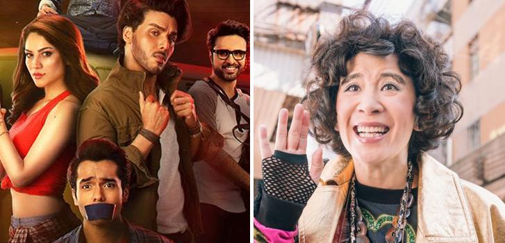 chupan chupai, goldbuster, movie, international cinema, china, urdu,