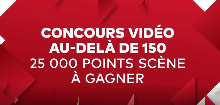 Participez au concours Canada 150!