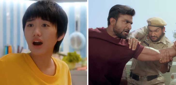 I Am Your Mom, Kande, and more International Cinema films opening this weekend!