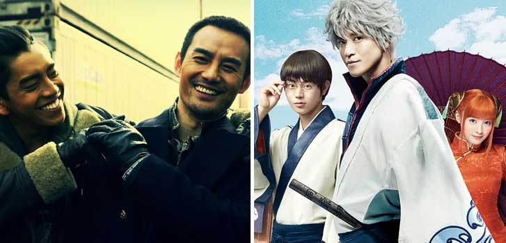 A Better Tomorrow 2018, Gintama and more International Cinema titles opening at Cineplex this weekend!