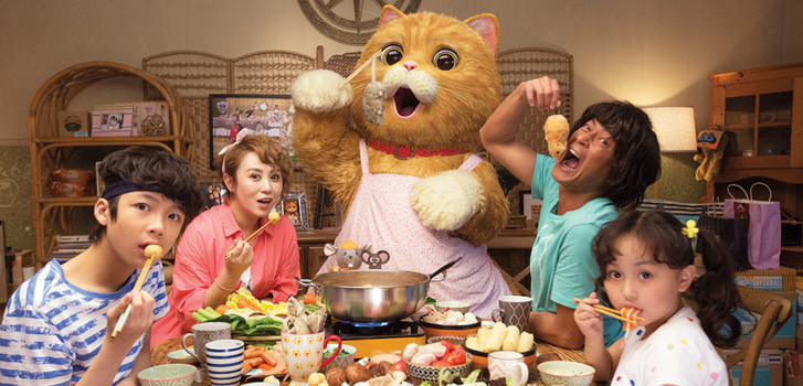 Meow is the International Cinema title to see in theatres this weekend!