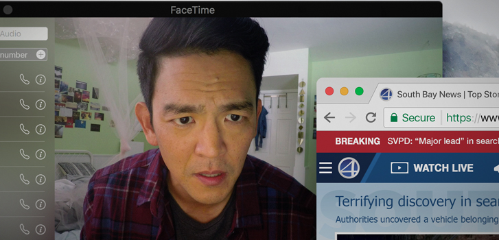 Searching is the new tech thriller that will leave you scared to use your phone